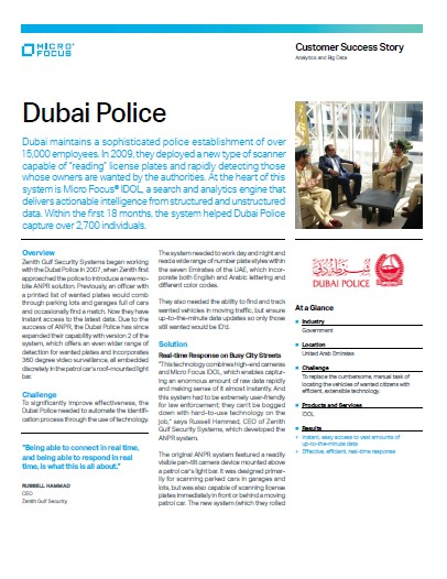 Dubai Police use IDOL's Integrated Analytics to More Effectively Uncover and Respond to Suspicious Behavior preview